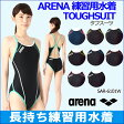 【SAR-6101W】ARENA(アリーナ) レディース競泳練習水着 タフスーツ タフスキンストライプ スーパーフライバック[競泳水着/練習用/女性用/タフスーツ/長持ち]