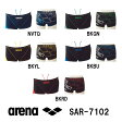 【SAR-7102】ARENA(アリーナ) メンズ競泳練習水着 タフスーツ タフスキンフロウ ショートボックス[競泳水着/男性用/練習用/長持ち]