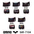 【SAR-7104】ARENA(アリーナ) メンズ競泳練習水着 タフスーツ タフスキン ショートボックス[アリーナ君/アリーナくん/競泳/男性用/練習用/長持ち]