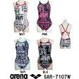 【SAR-7107W】ARENA(アリーナ) レディース競泳練習水着 タフスーツ タフスキンD スーパーフライバック[競泳水着/女性用/練習用/長持ち]