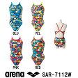 【SAR-7112W】ARENA(アリーナ) レディース競泳練習水着 タフスーツ タフスキンD スーパーフライバック[アリーナ君/アリーナくん/競泳水着/女性用/練習用/長持ち]