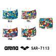 【SAR-7113】ARENA(アリーナ) メンズ競泳練習水着 タフスーツ タフスキンD ショートボックス[アリーナ君/アリーナくん/競泳水着/男性用/練習用/長持ち]