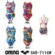 【SAR-7114W】ARENA(アリーナ) レディース競泳練習水着 タフスーツ タフスキンD スーパーフライバック[競泳水着/女性用/練習用/長持ち/ワンピース]