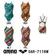 【SAR-7116W】ARENA(アリーナ) レディース競泳練習水着 タフスキンD スーパーフライバック[競泳/女性用/練習用/長持ち]