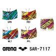 【SAR-7117】ARENA(アリーナ) メンズ競泳練習水着 タフスーツ タフスキンD ショートボックス[競泳水着/男性用/タフスーツ/ショート/スパッツ/練習用/長持ち]
