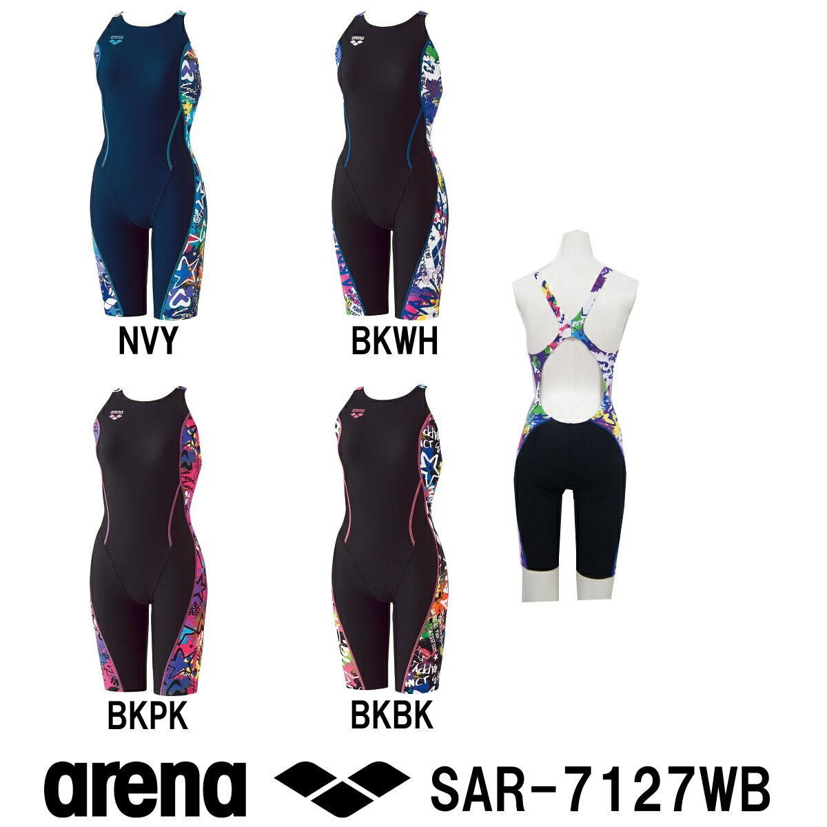 【SAR-7127WB】ARENA(アリーナ)