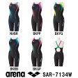 【SAR-7134W】ARENA(アリーナ) レディース競泳水着 UROKO SKIN ST セイフリーバックスパッツ(着やストラップ)(差し込みフィットパッド)[競泳水着/練習用/女性用/スパッツ/背開きタイプ/パッド付き]