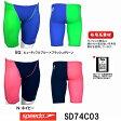 【送料無料】【SD74C03】SPEEDO(スピード) メンズ競泳水着 FASTSKIN FS-PRO2 メンズジャマー【ヒカリスポーツ別注カラー】[男性用/高速水着/布帛素材/選手向き/スパッツ/FINA承認]