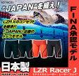 【送料無料/ポイント10倍】【SD76C01】SPEEDO(スピード) メンズ競泳水着 FASTSKIN LZR Racer J メンズジャマー[競泳水着/男性用/レーザーレーサージェイ/ハーフスパッツ/布帛素材]