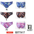 【SD77A17】SPEEDO(スピード) メンズ競泳水着 Fastskin XT-W メンズショートブーン[男性用/競泳/ビキニ/FINA承認]