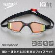 【水泳ゴーグル】【SD93G01C-GD】SPEEDO(スピード) スイミングゴーグル アクアパルスマックスミラー (ミラータイプ)[水泳/フィットネス/プール/競泳]