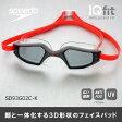 【水泳ゴーグル】【SD93G02C-K】SPEEDO(スピード) スイミングゴーグル アクアパルスマックス (クリアタイプ)[水泳/フィットネス/プール/競泳]