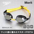 【水泳ゴーグル】【SD93G22C-KY】SPEEDO(スピード) スイミングゴーグル MERIT・メリット(ミラータイプ)[水泳/マスターズ/プール/競泳]