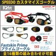 【送料無料】【SD96G51-KD】SPEEDO(スピード) スイミングゴーグル Fastskin Prime・プライムゴーグル(ミラータイプ)[FINA承認モデル/水泳/レーシングゴーグル]