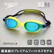 【SD97G20-LB】SPEEDO(スピード) スイミングゴーグル Vue・ヴューゴーグル(ミラータイプ)[V-Class/Vクラス/水泳/フィットネス/プール/競泳/クッションパッド付き]