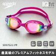 【SD97G22-PP】SPEEDO(スピード) スイミングゴーグル Virtue・ヴァーチュゴーグル(ミラータイプ)【女性用】[V-Class/Vクラス/水泳/フィットネス/プール/競泳]