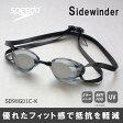 【SD98G01C-K】SPEEDO(スピード) スイミングゴーグル サイドワインダー(ミラータイプ)[FINA承認モデル/水泳/プール/競泳]