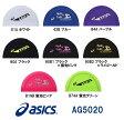 【AG5020】asics(アシックス) プリントメッシュキャップ[水泳帽/スイムキャップ]