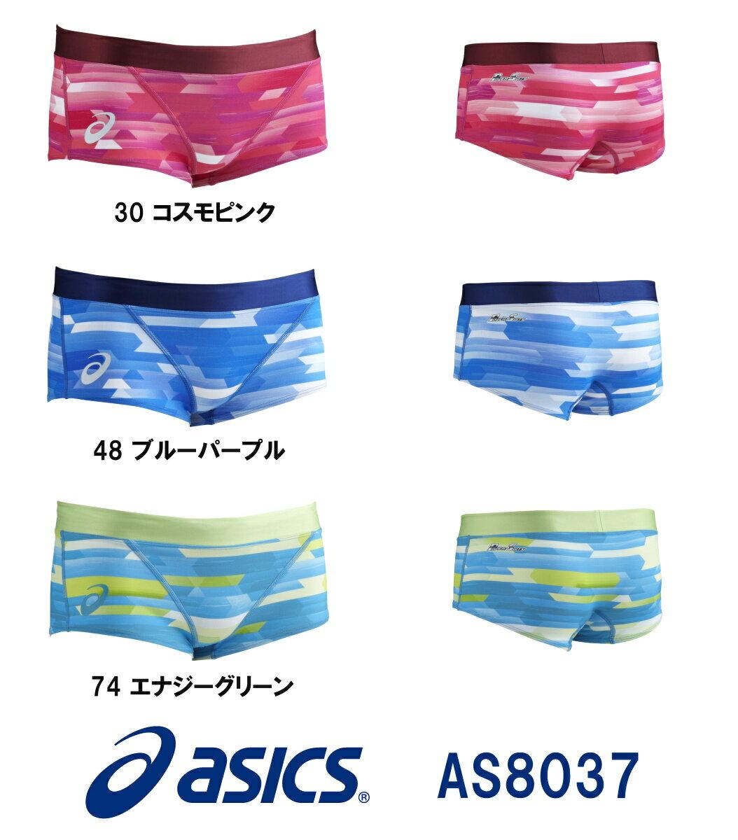 【AS8037】asics(アシックス)メンズ競泳練習水着REPEATEX2POWERSUITSボックス[競泳/練習用/長持ち/男性用]