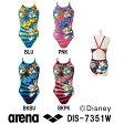 【DIS-7351W】ARENA(アリーナ) レディース競泳練習水着 タフスーツ タフスキンD スーパーフライバック(ディズニー)[競泳水着/女性用/練習用/長持ち]