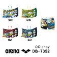 【DIS-7352】ARENA(アリーナ) メンズ競泳練習水着 タフスーツ タフスキンD ショートボックス(ディズニー)[競泳水着/男性用/練習用/長持ち]