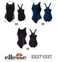 《今すぐ使えるクーポン配布中》エレッセ ellesse フィットネス水着 レディース ワンピース(パッド付) ウルトラストレッチソロテックス 2017年秋冬モデル ES37103T-HK