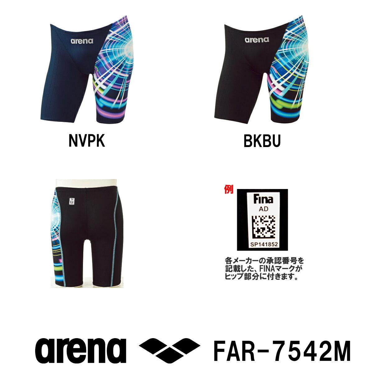 【FAR-7542M】ARENA(アリーナ)メンズ競泳水着X-PYTHON2ハーフスパッツ