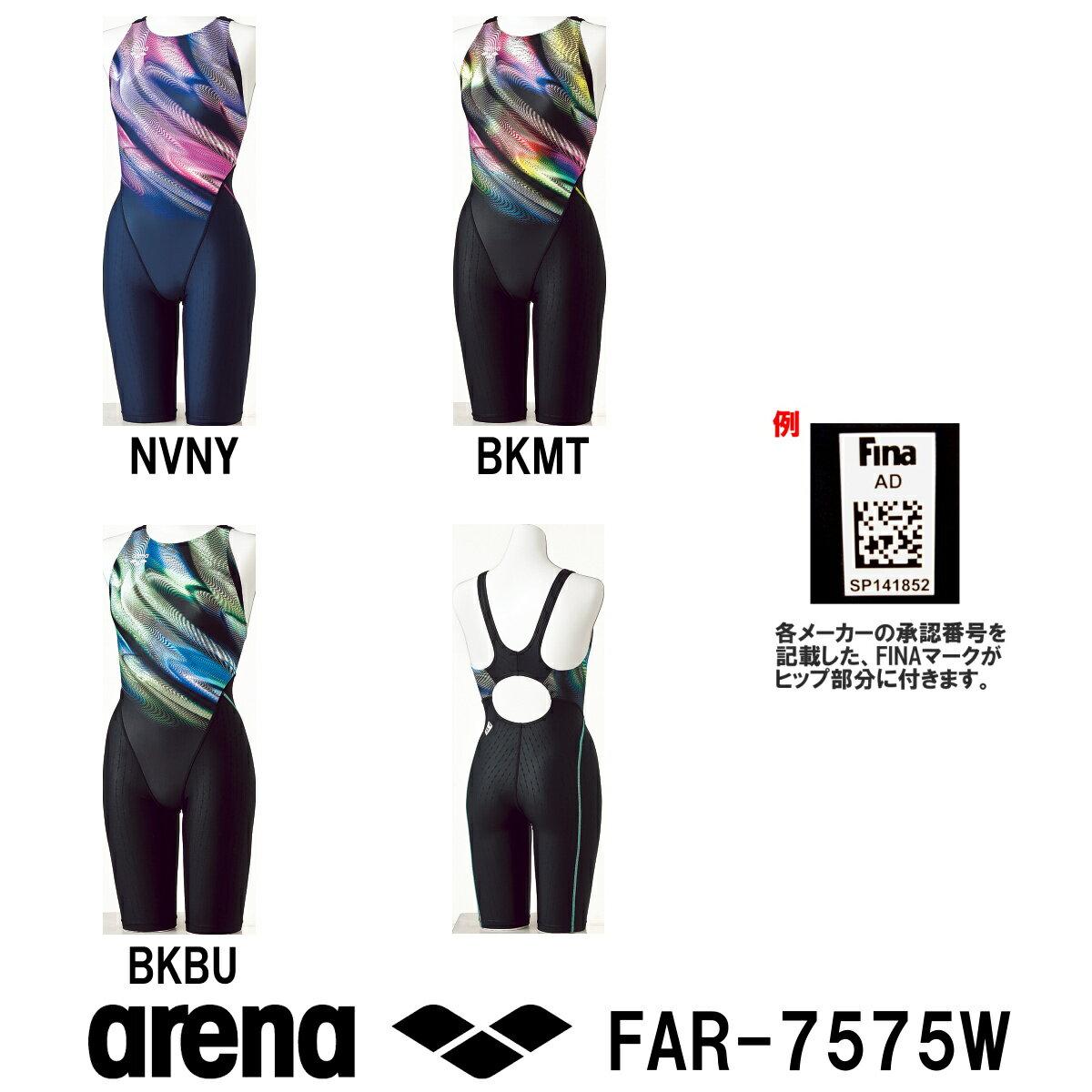 【FAR-7575W】ARENA(アリーナ)レディース競泳水着NUX-FDセーフリーバックスパッツ
