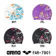 【FAR-7901】ARENA(アリーナ) シリコンキャップ[スイムキャップ/水泳帽/水泳小物/スイミング]