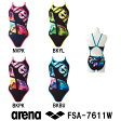 【FSA-7611W】ARENA(アリーナ) レディース競泳練習水着 タフスーツ タフスキンD スーパーフライバック[競泳/女性用/練習用/トレーニング/長持ち]