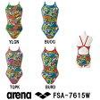 【FSA-7615W】ARENA(アリーナ) レディース競泳練習水着 タフスーツ タフスキンD スーパーフライバック[競泳/女性用/練習用/トレーニング/長持ち]
