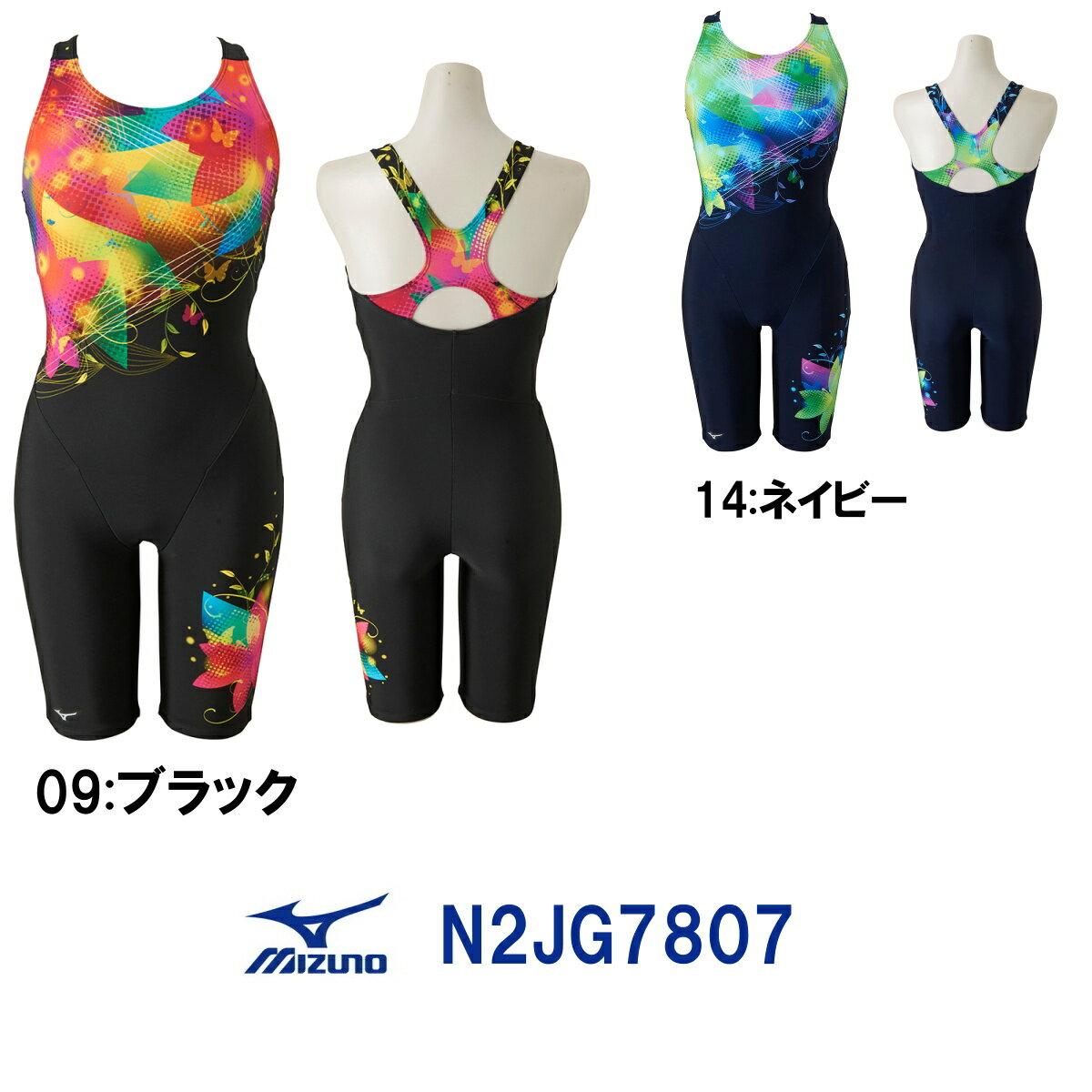 【N2JG7807】MIZUNO(ミズノ)レディースフィットネス水着PRIMESTROKEオールインワン(ピースバック)【カップ付き】