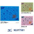 【N2JY7581】MIZUNO(ミズノ) スイムタオル【DISNEY・Finding Nemo】[スイム/スイミング/水泳/セーム/タオル/ディズニー/ニモ]