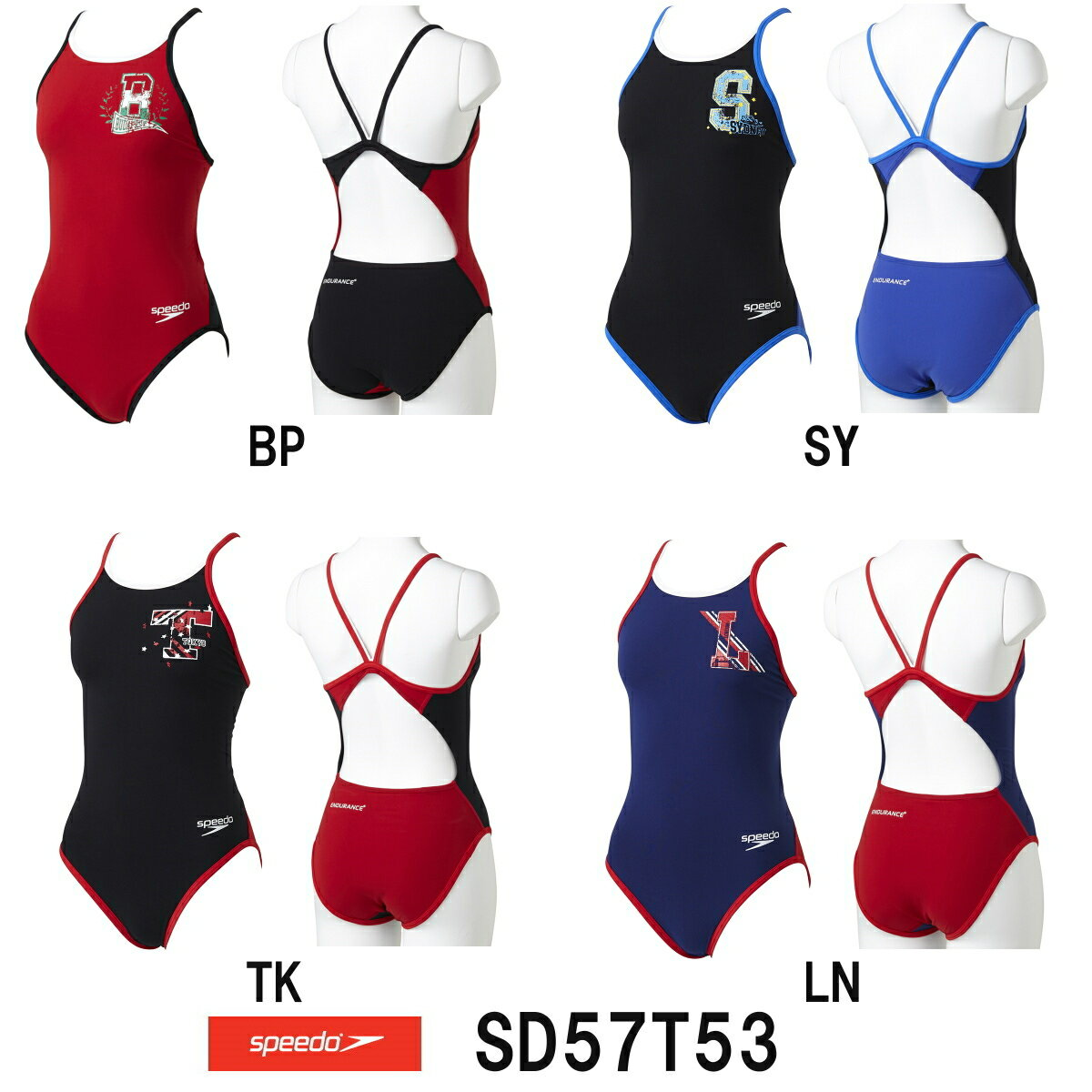 【SD57T53】SPEEDO(スピード)レディース競泳練習水着DREAMTEAMENDURANCEJウイメンズトレインカットスーツ