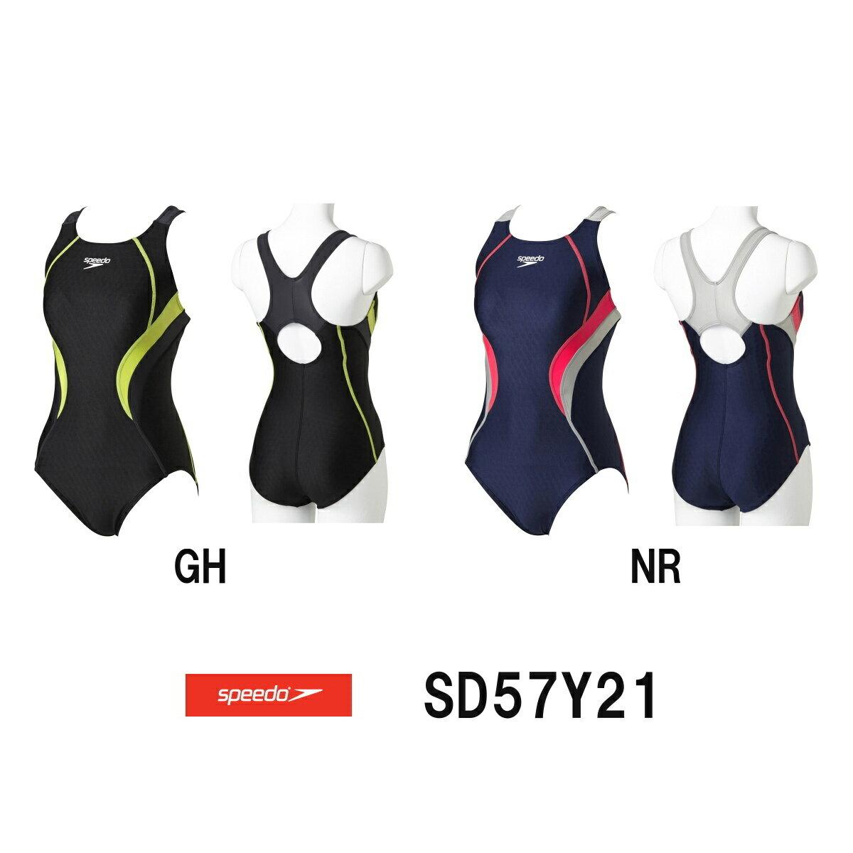 【SD57Y21】SPEEDO(スピード)レディース競泳水着FLEXCubeウイメンズスイムスーツ(縫込みパッド付き)[女性用/背開き小さめタイプ/競泳]