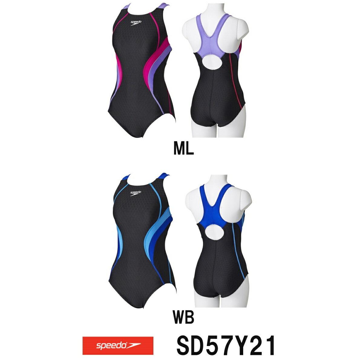 【SD57Y21】SPEEDO(スピード)レディース競泳水着