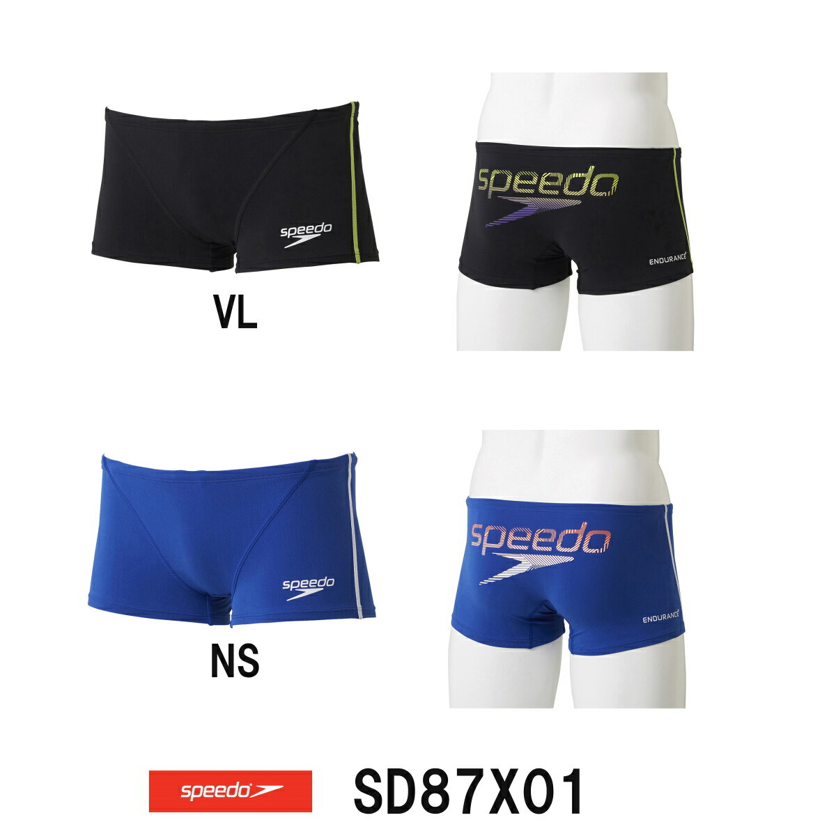 【SD87X01】SPEEDO(スピード)