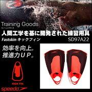 スピード スイミング トレーニング