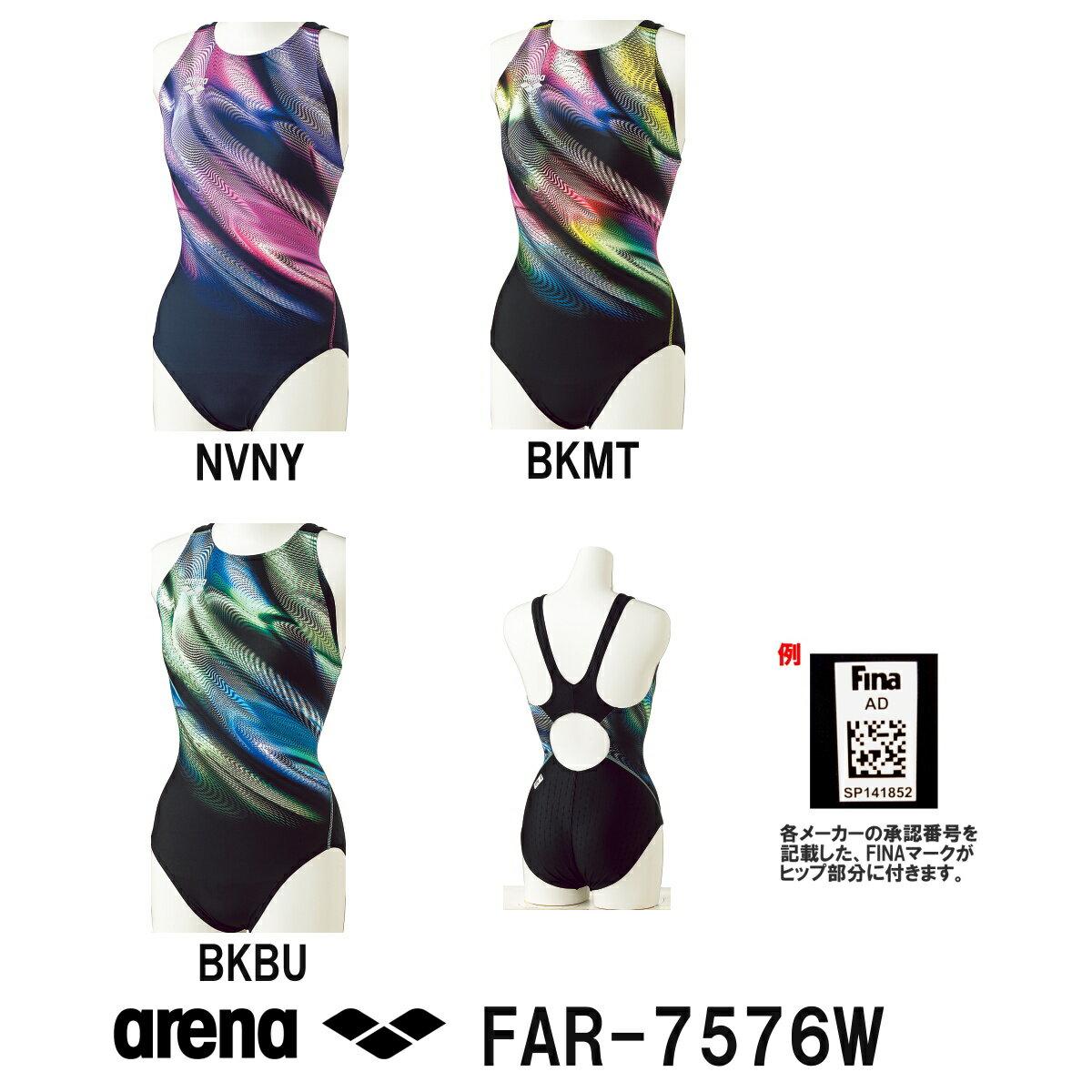 【FAR-7576W】ARENA(アリーナ)レディース競泳水着NUX-FDセーフリーバック