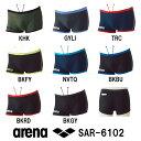arena アリーナ 競泳練習用水着 メンズ スイムウェア スイミング ショートボックス タフスーツ タフスキンストライプ SAR-6102