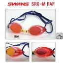 【期間中エントリー5倍&クーポン配布中】スイミングゴーグル 水泳 FINA承認 競泳 ミラーゴーグル クッション付き SWANS スワンズ PREMIUM ANTI-FOG 曇り止め SRX-MPAF-ROR
