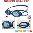 【期間中エントリー5倍&クーポン配布中】【スイムゴーグル】SWANS スワンズ クッション付き スイミングゴーグルSRX クリアタイプ PREMIUM ANTI-FOG 水泳 SRX-NPAF-BL