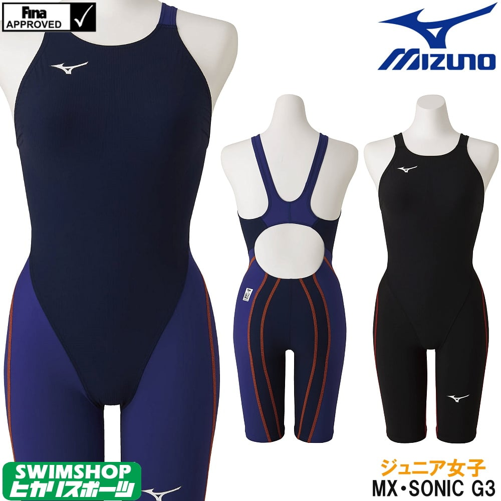 MIZUNO Race for Swimsuit Ladies MX · Sonic G3 Half Suit FINA Approved N2MG8712 96 Mizuno Black × Red L