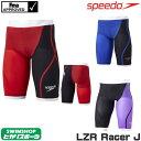 【3点以上のお買い物で3%OFFクーポン配布中】スピード SPEEDO 競泳水着 メンズ FINA承認 メンズジャマー LZR Racer J 日本製 SD78C03