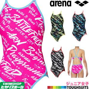 325e02eea8d アリーナ ARENA 競泳水着 ジュニア女子 タフスーツ 練習用 スーパーフライバック タフスーツ タフスキンD 競泳