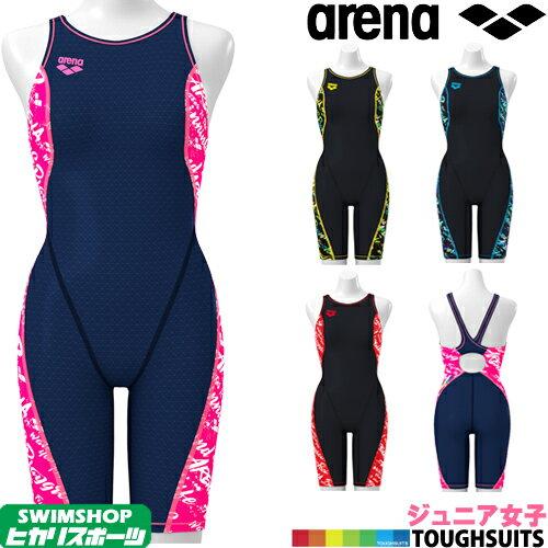 c385050e787 アリーナ ARENA 競泳水着 ジュニア女子 練習用 タフハーフスパッツ(着やストラップ)