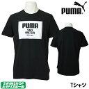 【店頭展示品】PUMA プーマ REBEL SS Tシャツ 853797P