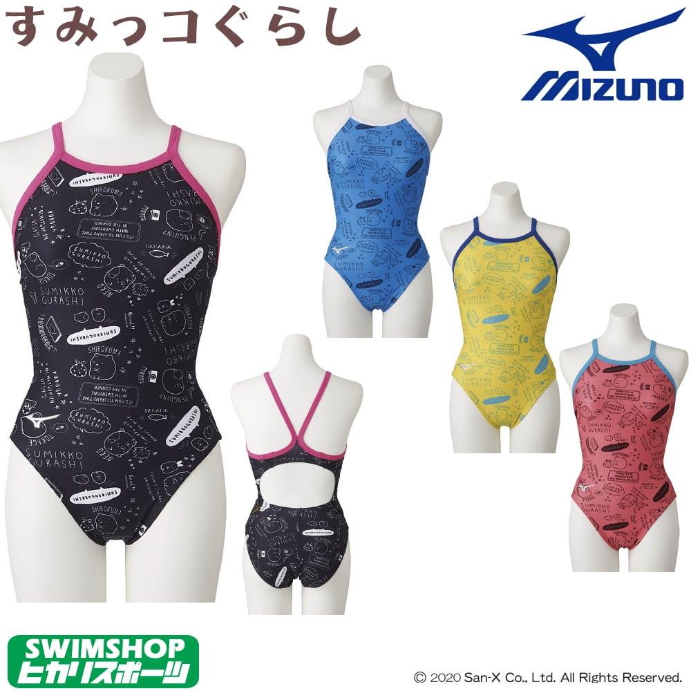 競技水着, レディース競技水着  MIZUNO U-Fit 2020 N2MA0296