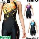MIZUNO [ミズノ]レディース競泳練習用水着EXER SUITS U-Fit ミディアムカット