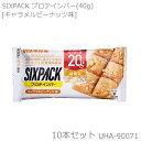 UHA味覚糖 SIXPACKプロテインバー キャラメルピーナッツ味 10本 UHA-90071-N